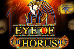 logo eye of horus merkur